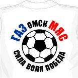 Высветлявшее ... в случае когда будет Армянски майки Футболка.